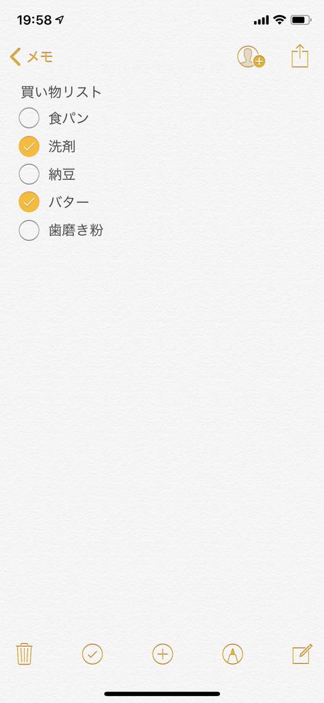 f:id:sekainotarapon:20190212195912p:plain