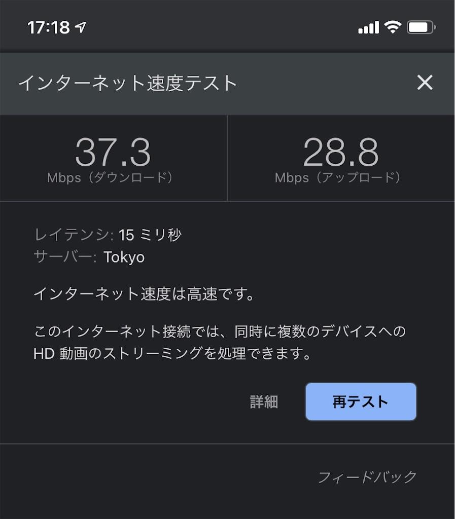 f:id:sekainoyutaka:20210606171855j:image