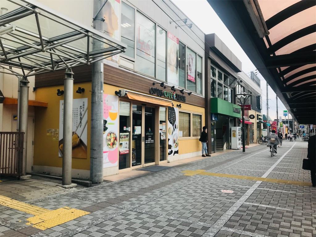 f:id:sekaiwa-hiroshi:20201016222924j:image
