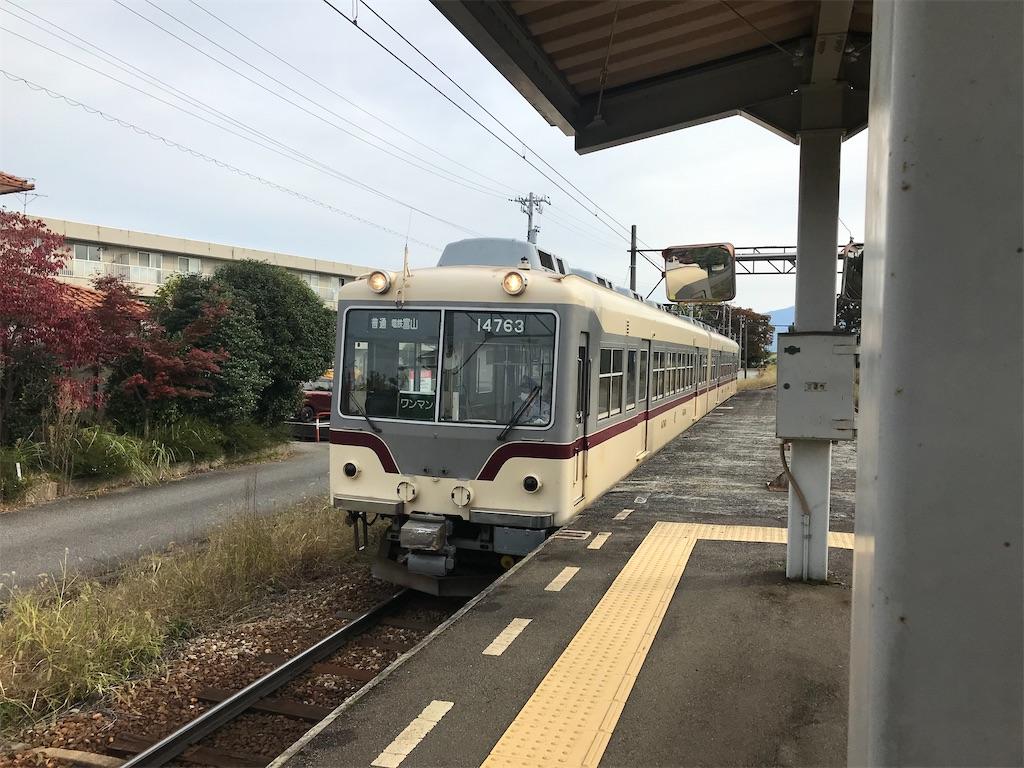 f:id:sekaiwa-hiroshi:20201029131429j:image