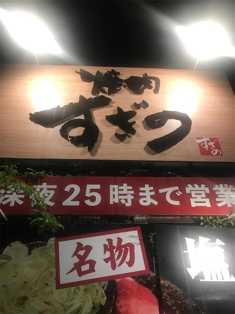 f:id:sekaiwa-hiroshi:20201101115733j:image