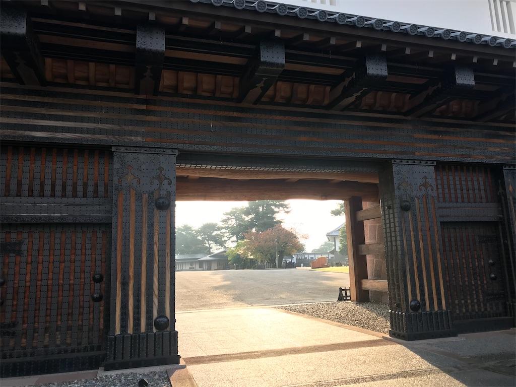 f:id:sekaiwa-hiroshi:20201102200952j:image