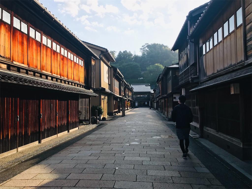 f:id:sekaiwa-hiroshi:20201102202521j:image