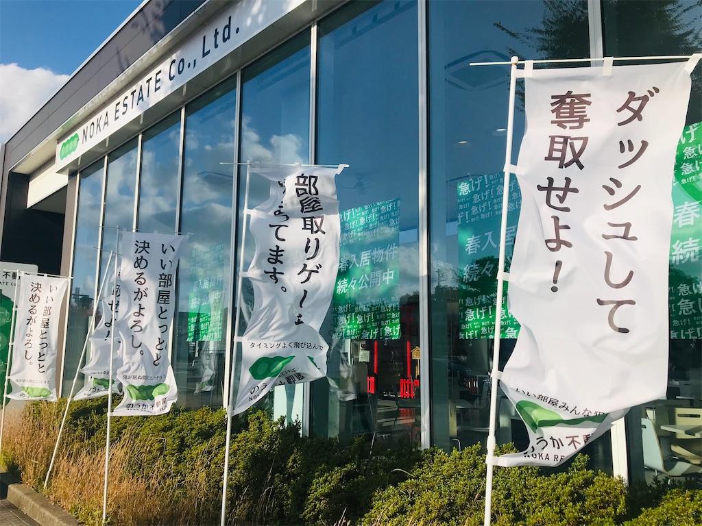 f:id:sekaiwa-hiroshi:20201102203320j:image