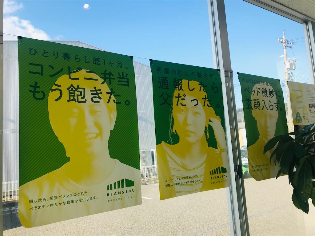 f:id:sekaiwa-hiroshi:20201102203442j:image