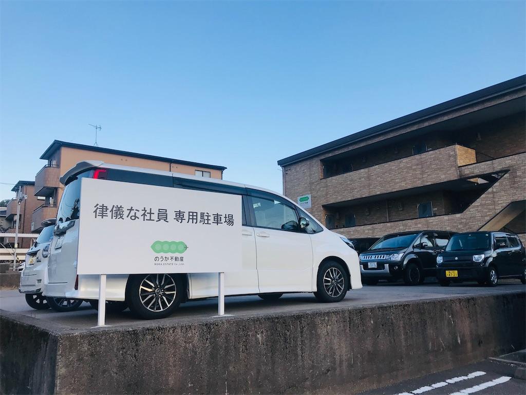 f:id:sekaiwa-hiroshi:20201102203520j:image