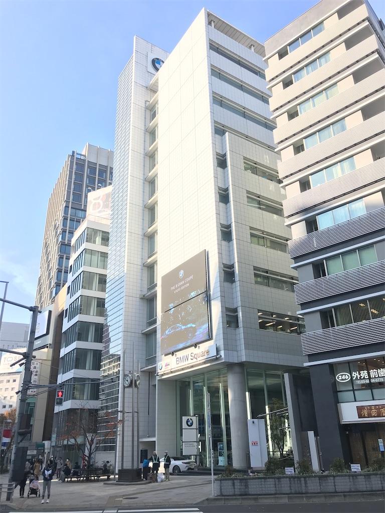 f:id:sekaiwa-hiroshi:20201213144012j:image