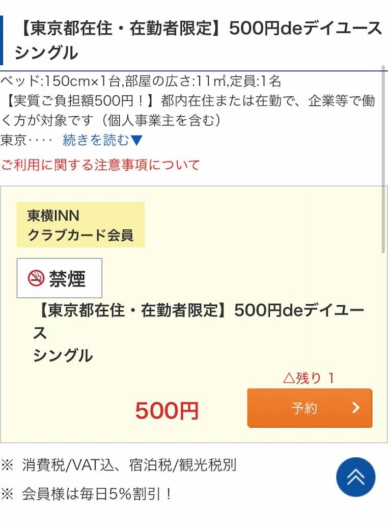 f:id:sekaiwa-hiroshi:20210204114934j:image