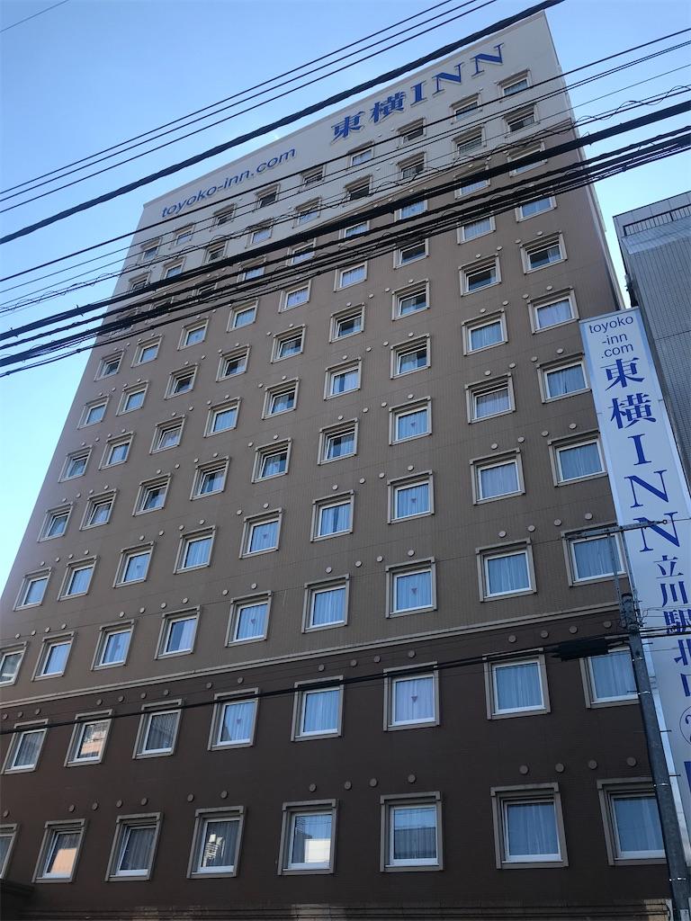 f:id:sekaiwa-hiroshi:20210204214251j:image
