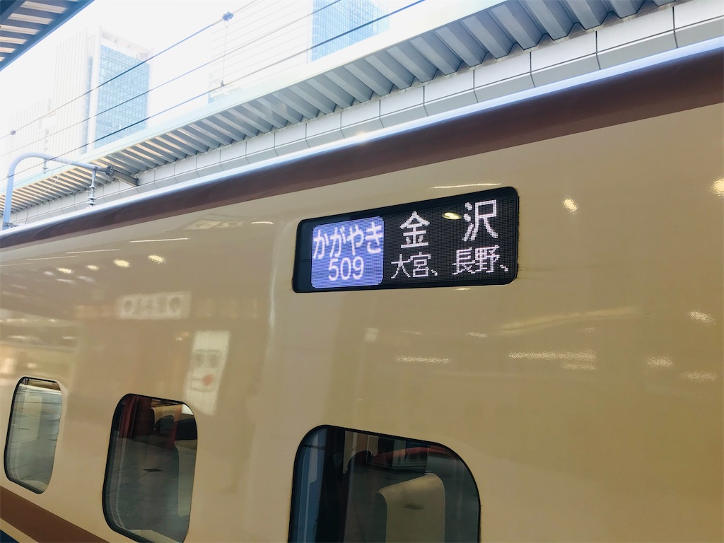 f:id:sekaiwa-hiroshi:20210207163611j:image