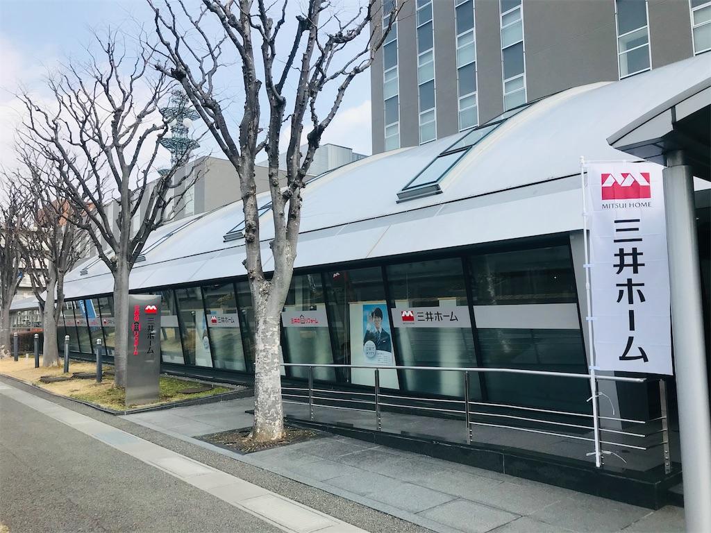 f:id:sekaiwa-hiroshi:20210207163733j:image