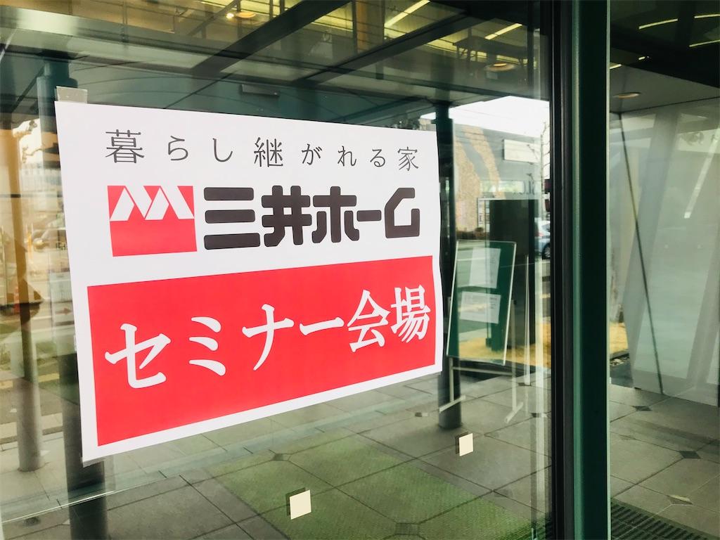 f:id:sekaiwa-hiroshi:20210207163938j:image