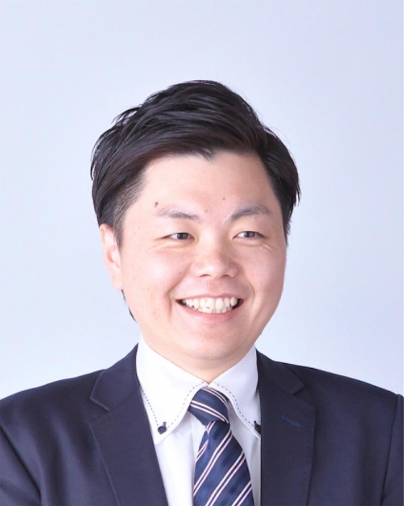 f:id:sekaiwa-hiroshi:20210207164945j:image