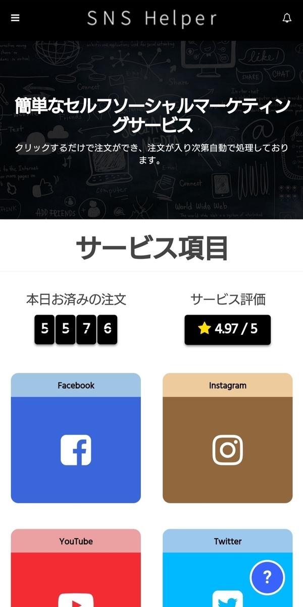 f:id:sekaiwohyouryuusurutakaragai:20210418210205j:plain