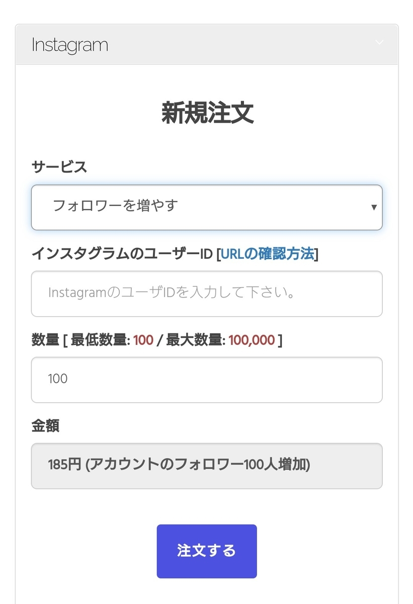 f:id:sekaiwohyouryuusurutakaragai:20210418210234j:plain