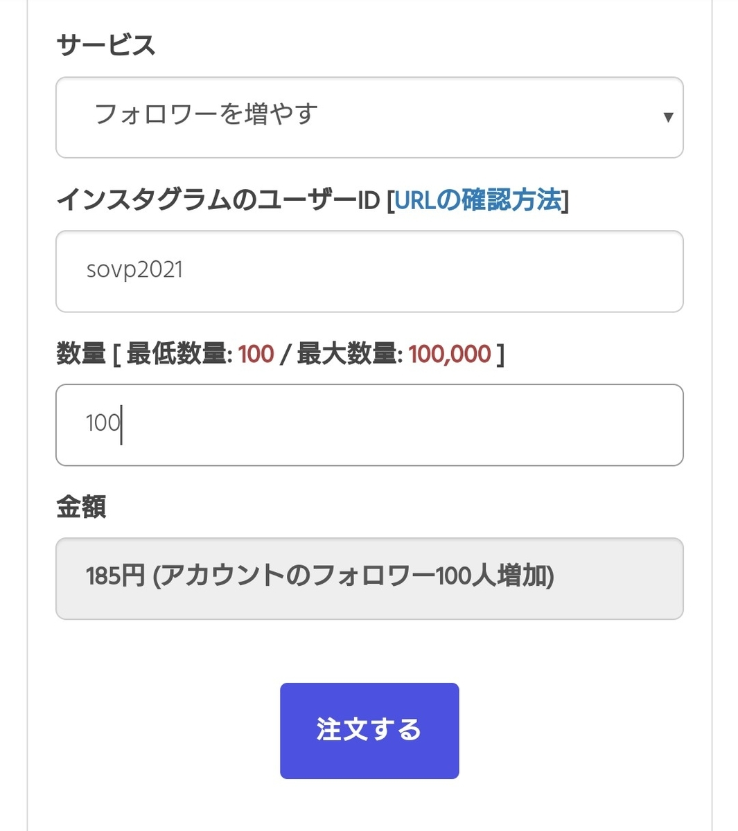f:id:sekaiwohyouryuusurutakaragai:20210418210449j:plain