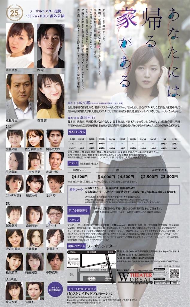 f:id:seki-ajitarou11:20170611035631j:image