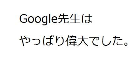 f:id:seki-eri:20161205211209j:plain