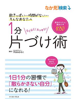 f:id:seki-eri:20161205220105p:plain