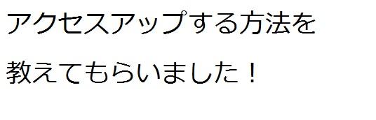 f:id:seki-eri:20161206092033j:plain