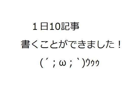 f:id:seki-eri:20161206230404j:plain