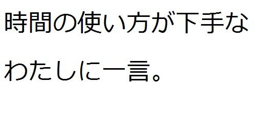f:id:seki-eri:20161208212430j:plain