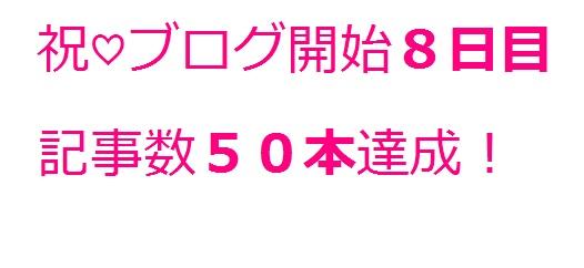 f:id:seki-eri:20161209090414j:plain