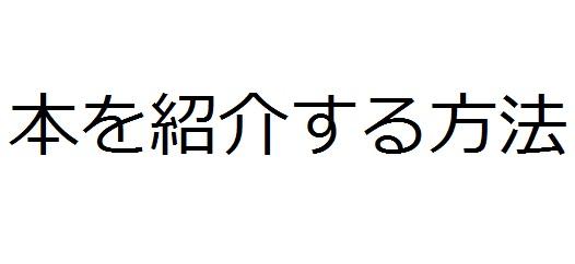 f:id:seki-eri:20161210210442j:plain