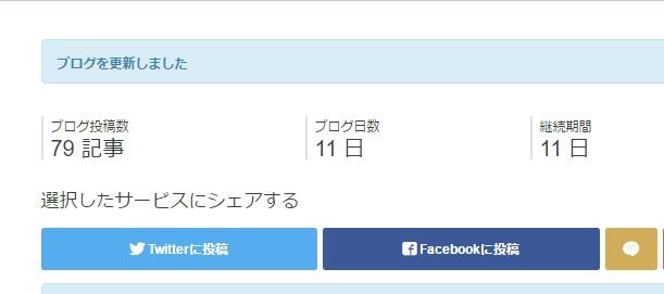 f:id:seki-eri:20161212184449j:plain