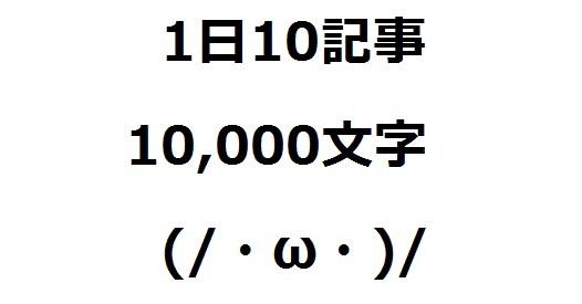 f:id:seki-eri:20161212191433j:plain