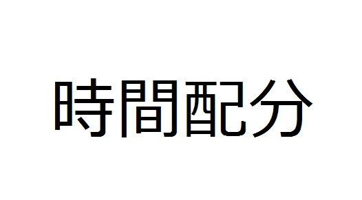 f:id:seki-eri:20161213072459j:plain
