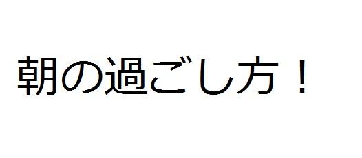 f:id:seki-eri:20161213074435j:plain