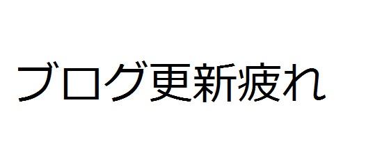 f:id:seki-eri:20161213082336j:plain