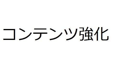 f:id:seki-eri:20161214084411j:plain