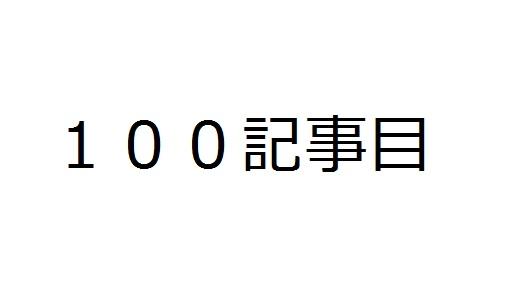 f:id:seki-eri:20161214090706j:plain