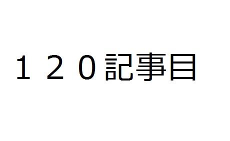 f:id:seki-eri:20161216200558j:plain