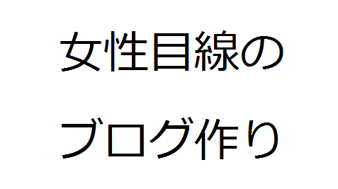 f:id:seki-eri:20161226085117p:plain