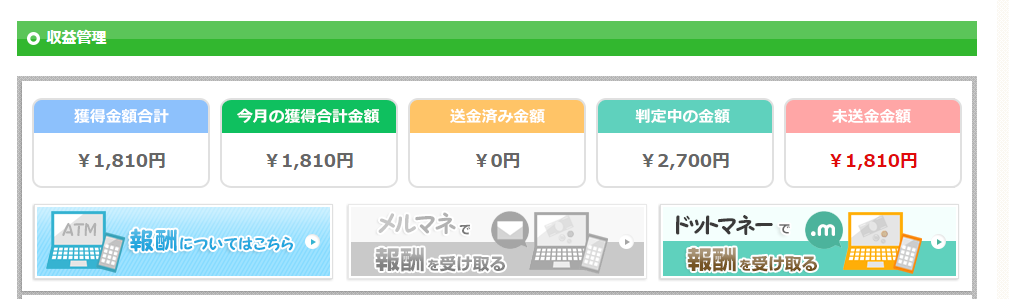 f:id:seki-eri:20170117203445p:plain