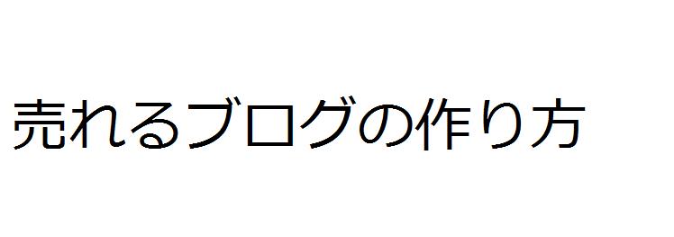 f:id:seki-eri:20170215073524p:plain