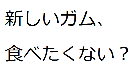 f:id:seki-eri:20170307071118p:plain