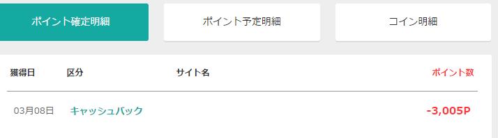 f:id:seki-eri:20170310133157p:plain