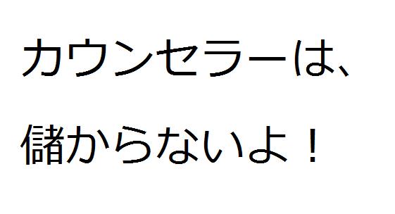 f:id:seki-eri:20170312110331p:plain