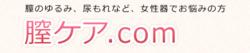 f:id:sekiguchiyuki:20170906172310p:plain