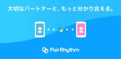 f:id:sekiguchiyuki:20170906172316p:plain