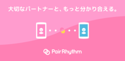 f:id:sekiguchiyuki:20170906172321p:plain