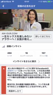 f:id:sekiguchiyuki:20180323172613p:plain