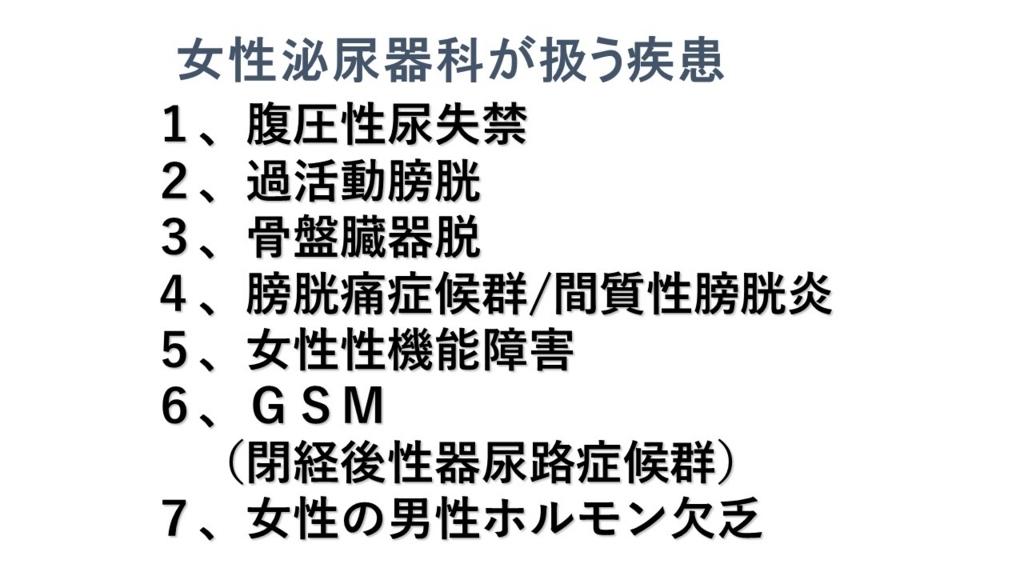 f:id:sekiguchiyuki:20180403095622j:plain