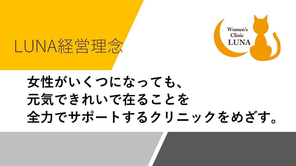 f:id:sekiguchiyuki:20180406100538j:plain