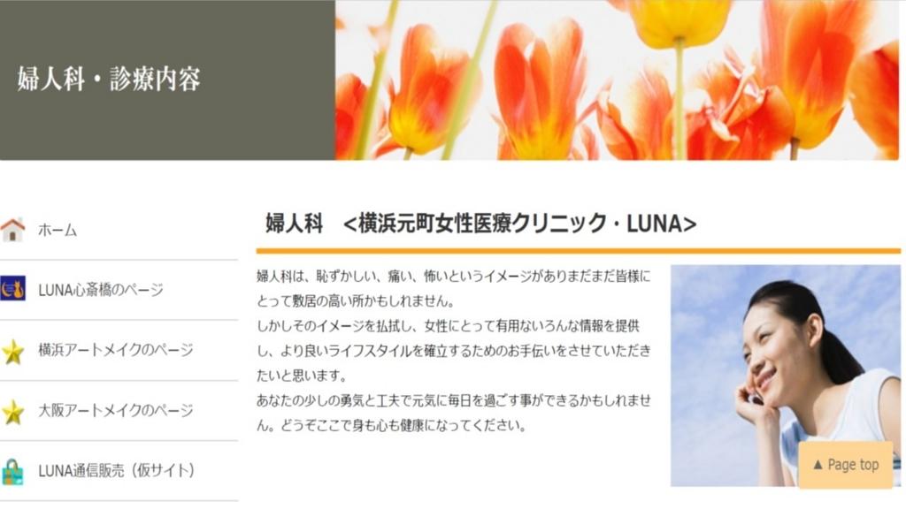 f:id:sekiguchiyuki:20180702201044j:plain
