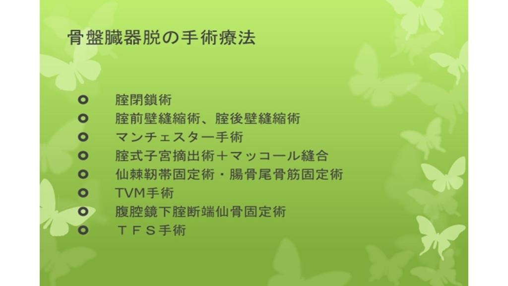 f:id:sekiguchiyuki:20180811221135j:plain